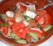 Summer Salad from Vafios Lesvos